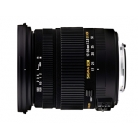 SIGMA (Nikon) 17-50 mm f/2.8 EX DC OS HSM objektív