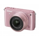 1 S1 pink + 11-27.5 mm