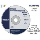 ODMS Transcription module upgrade (R5 -> R6)
